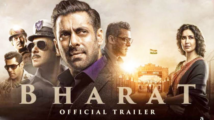 Bharat Movie Review Salman Khan, Katrina Kaif, Sunil Grover, Disha patani Public Review
