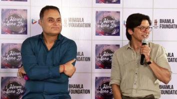 Hawa Aane De Song Launch Bhamla Foundation Swanand Kirkire Shaan Neeraj Roy