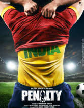 First Look Of The Movie Penalty