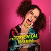 First Look Of Judgemental Hai Kya
