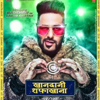 First Look Of The Movie Khandaani Shafakhana