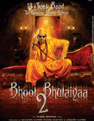 First Look Of Bhool Bhulaiyaa 2