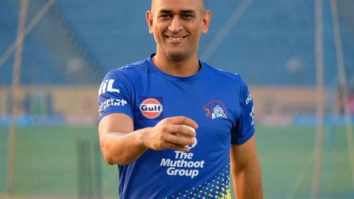 Cricketer MS Dhoni to go into film production