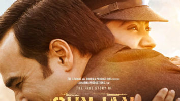 First Look Of The Movie Gunjan Saxena - The Kargil Girl