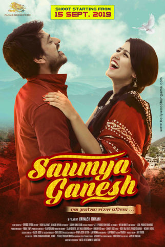 First Look Of Saumya Ganesh
