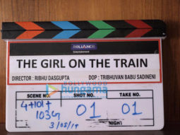 On The Sets from the movie The Girl On The Train