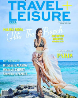 Malaika Arora On The Cover Of Travel + Leisure