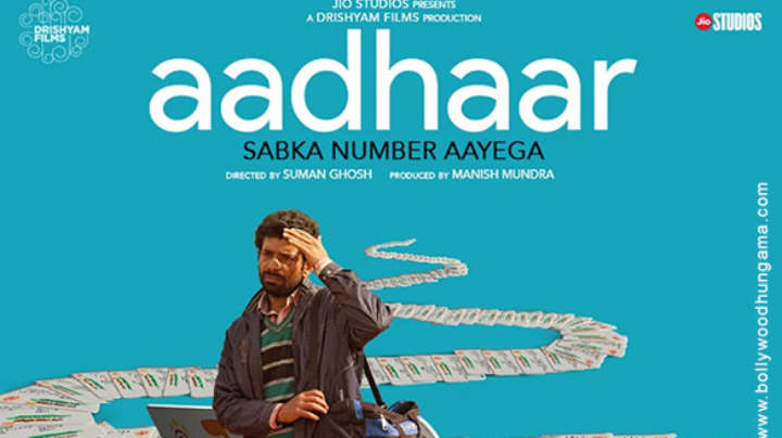 First Look Of The Movie Aadhaar