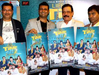 Photos: Celebs grace the trailer launch of Life Main Time Nahi Hai Kisi Ko