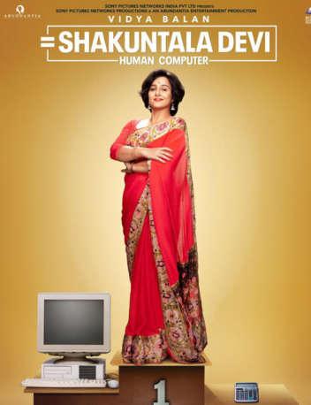 First Look Of The Movie Shakuntala Devi
