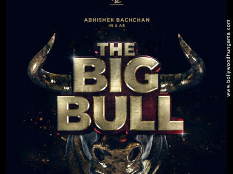 First Look Of The Big Bull