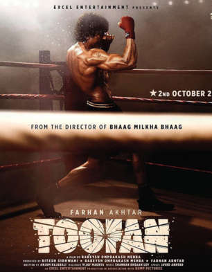 First Look Of The Movie Toofan