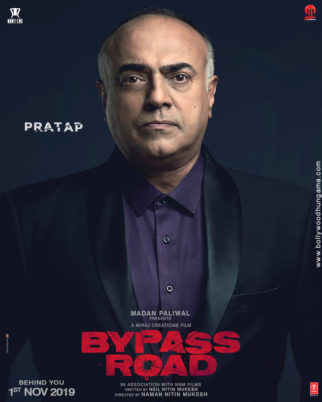 First Look Of Bypass Road
