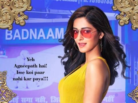 First Look Of The Movie Pati Patni Aur Woh