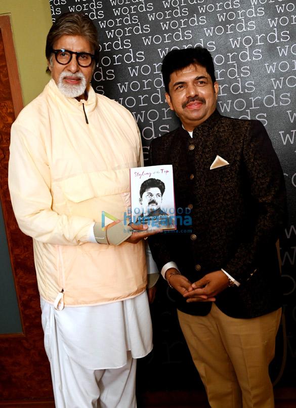 Photos Amitabh Bachchan releases memoir of Mumbai's top hairstylist Shivarama Bhandary (2)