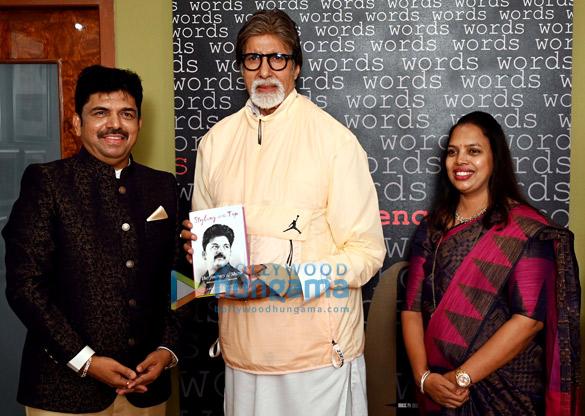 Photos Amitabh Bachchan releases memoir of Mumbai's top hairstylist Shivarama Bhandary (4)