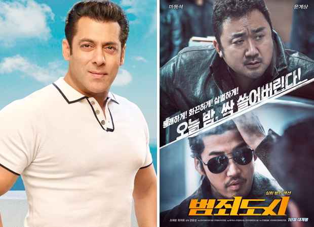 Salman Khan's Eid release Radhe is very much ON and is a remake of This KOREAN flick!