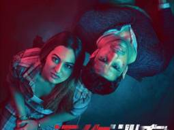 Sidharth Malhotra, Sonakshi Sinha, Akshaye Khanna starrer Ittefaq to release in China on October 25, 2019
