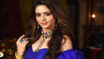 Aamna Sharif's look as Komolika surfaces online; actress looks quite intriguing