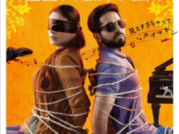 Ayushmann Khurrana, Radhika Apte and Tabu starrer Andhadhun to release in Japan