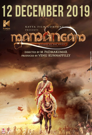 First Look Of The Movie Mamangam
