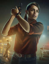 First Look Of Mardaani 2