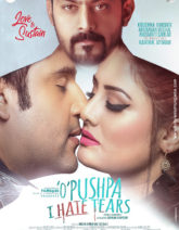 First Look Of 'O' Pushpa I Hate Tears