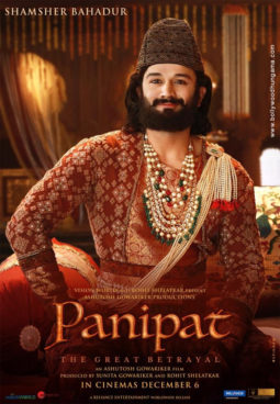 First Look Of Panipat