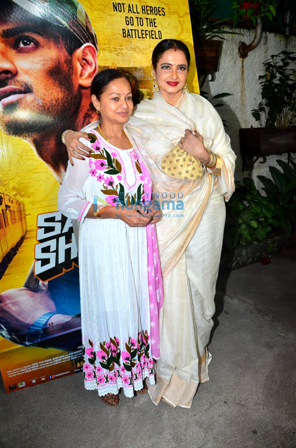 Photos: Celebs grace the special screening of Satellite Shankar