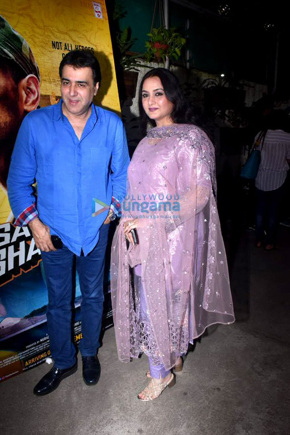 Photos Celebs grace the special screening of Satellite Shankar (15)