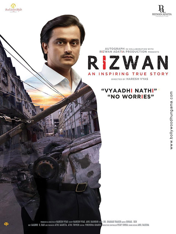 First Look Of The Movie Rizwan