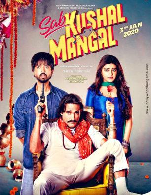 First Look Of Sab Kushal Mangal
