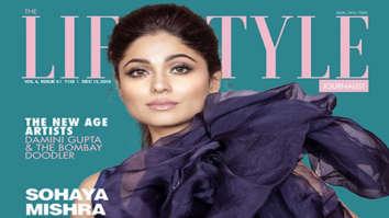 Shamita Shetty On The Cover Of Lifestyle