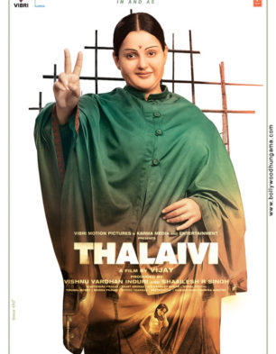 First Look Of Thalaivi