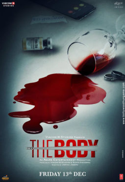First Look Of The Movie The Body