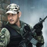Mahesh Babu starrer Sarileru Neekevvaru to be released in Hindi? Find out