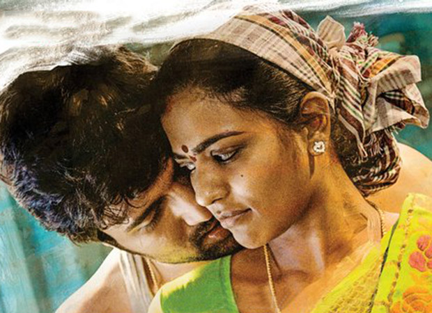 World Famous Lover: Vijay Deverakonda introduces Aishwarya Rajesh as Suvarna in a sensuous poster