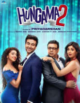 First Look Of The Movie Hungama 2