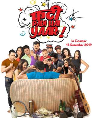 Padi Hai Yaar (2019) Full Movie Watch Online HD Free Download