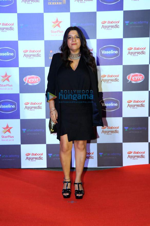Photos Celebs grace Star Screen Awards 20191 (4)
