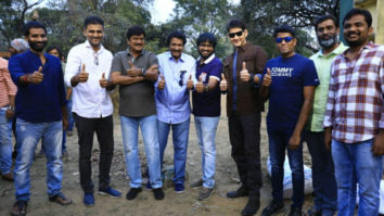 Mahesh Babu wraps the shoot of Sarileru Neekevvaru