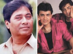 Andaz Apna Apna producer passes away, Aamir Khan extends heartfelt condolences