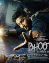 First Look Of BHOOT – Part One The Haunted Ship