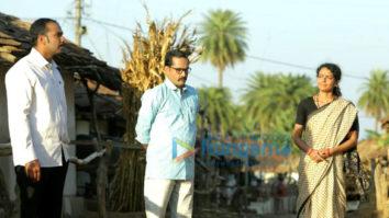 Movie Stills Of The Movie Daya Bai