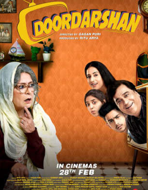 First Look Of The Movie Doordarshan