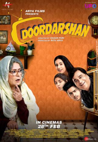 First Look Of The Movie Doordarshan