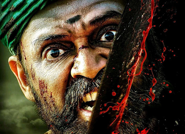 Venkatesh Daggubati looks fierce in the first look of Asuran remake Naarappa