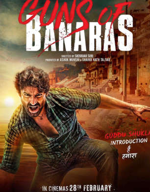 First Look Of The Movie Guns Of Banaras
