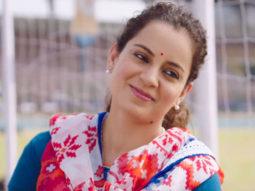 Panga Title Track Kangana Ranaut Jassie Gill
