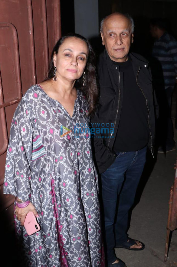 Photos Mahesh Bhatt, Farhan Akhtar and others spotted at Sunny Super Sound in Juhu (2)